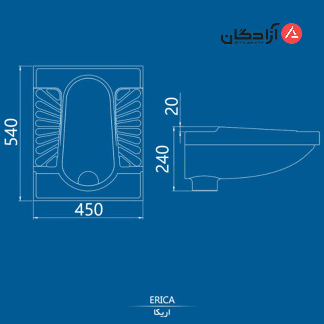 توالت ایرانی چینی کرد مدل اریکا تخت-5